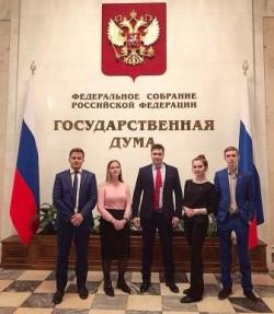 17 апреля состоялось планерное заседание Молодежного парламента при Государственной Думе Федерального Собрания РФ