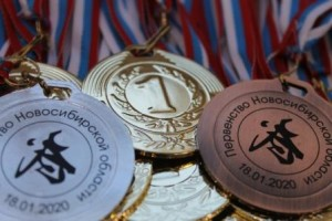 Чемпионат и первенство Новосибирской области по ушу. 18 января 2020.